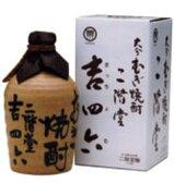 吉四六 壺1800ml 麦焼酎 25度 二階堂酒造 大分【税込価格】二階堂むぎ焼酎を基本とし、比較的永く貯蔵し、じっくりと熟成させ特に香りを重視し仕上げられた最高級品です。