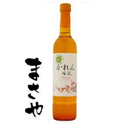 かれんプラム (梅酒)