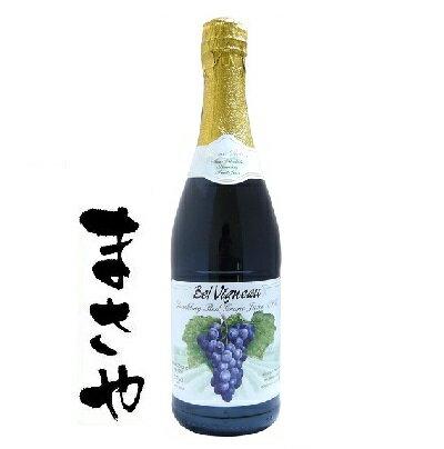 ベルビニョー スパークリングワイン グレープジュース750ml 赤 代引き不可 JANコード4519723001318