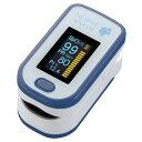 パルスオキシメーター バイオビート オキシメータ 酸素飽和度計測器 オーシャン ブルー PLS-02L【CUSTOM カスタム 脈拍 健康 自己管理 血中酸素濃度計 画面 ストラップ 小型 簡単操作 医療機器認証】