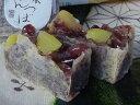 栗と小豆は絶妙の組み合わせビタミンやミネラルも豊富です▼栗きんつば(秋冬限定)▼2個入
