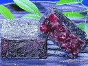 伊豆大島の天然塩であっさりと仕上げた健康菓です▼黒きんつば▼2個入【10P20Feb09】