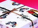 川端康成の名作「伊豆の踊子」に因んだ伊豆の代表銘菓▼伊豆乃踊子▼贈答用18個入