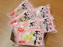 和菓子屋の作ったおこわ ▼間瀬のおこわ▼贈答用三味セット(各2パック)