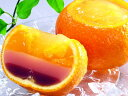 鎌倉時代の八重姫のように美しい自然果デザート▼八重の果(夏限定)▼箱入り