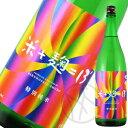 大那 特別純米13 低アルコール原酒(瓶火入れ)1800ml