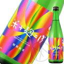 大那 特別純米13 低アルコール原酒(瓶火入) 720ml
