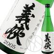 義侠 2006醸造年度 純米吟醸熟成酒(火入)720ml