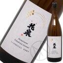花泉 特別純米酒 1800ml