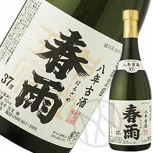 泡盛 春雨8年古酒37° 720ml【専用化粧箱付き】