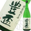 豊盃 特別純米酒 豊盃米1800ml