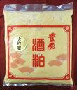 豊盃 酒粕(練り粕) 大吟醸 1kg