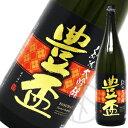 豊盃 純米大吟醸 1800ml【専用化粧箱付き】