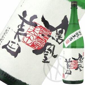 鳳凰美田 平成27酒造年度醸造大吟醸原酒 別誂至高(瓶燗火入)1800ml