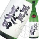 鳳凰美田 髭判 純米大吟醸 (生詰) 1800ml