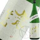 鳳凰美田 純米吟醸山田錦(冷卸)1800ml