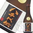 芋焼酎 八千代伝25°(黒麹)300ml