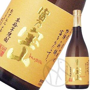芋焼酎富乃宝山25°720ml