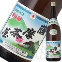 芋焼酎25° 薩摩茶屋 1800ml