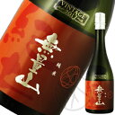 紀土 KID 無量山 純米酒720ml