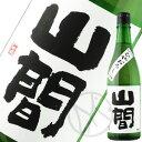 山間 純米吟醸 ひやおろし 仕込み14号 無濾過原酒720ml