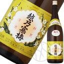 越乃寒梅 無垢(純米大吟醸酒)1800ml