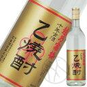 越乃寒梅 十年古酒 乙焼酎720ml【専用化粧箱付】