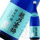 楽天増田屋本店越乃寒梅 純米吟醸酒 灑(さい)1800ml