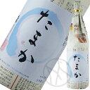 たまか 特別純米酒 1800ml