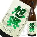 旭興 純米酒 磨き六割五分 瓶燗原酒 壱年熟成酒 1800ml