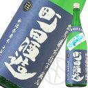 町田酒造 特別純米 直汲み 五百万石生酒1800ml