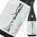 超濃厚ジャージーヨーグルト酒1800ml【通年クール便(1個口につき配送料+324円)発送!】