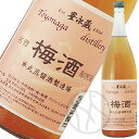 豊永蔵 梅酒1800ml