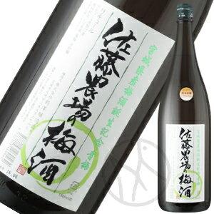 佐藤農場の梅酒 青梅1800mlの商品画像