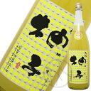 大那 ゆずリキュール柚子(ゆずこ) 1800ml