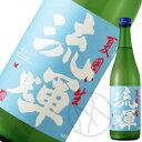 流輝 純米 生原酒 夏囲い(おりがらみ) 720ml