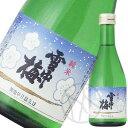 雪中梅 純米酒300ml