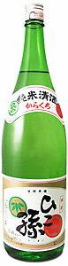 神亀 純米酒ひこ孫1800ml
