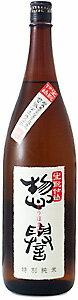 惣誉 生もと仕込特別純米酒1800mlの商品画像