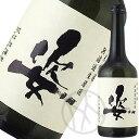 姿 中取り純米吟醸山田錦 無濾過生原酒(白ラベル)720ml