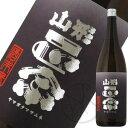 山形正宗 純米吟醸 酒未来(生酒) 1800ml