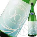 富久福 michiko90 純米生酒 1800ml