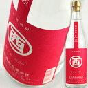 【丸西焼酎】 丸西 紅芋にごり 25度 720ml 【芋焼酎】