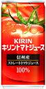 【野菜ジュース】キリン トマトジュース 190g 缶 1ケース《30本入》《1配送あたり最大4ケースまで同梱OK!》【 ★ N】