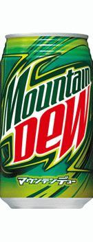 【炭酸飲料】サントリー マウンテンデュー 350ml 缶 1ケース《24本入》《1配送最大で3ケースまで同梱OK!》
