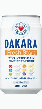 【スポーツドリンク】サントリー DAKARA フレッシュスタート 340g 缶 1ケース《24本入》《1配送あたり最大3ケースまで同梱OK!》【★N】