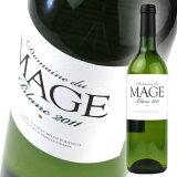 【葡萄園deyu maju】maju 糠 [2013]750ml 白Domaine du Mage Mage Blanc[【ドメーヌ デュ マージュ】 マージュ ブラン [2013] 750ml 白  Domaine du Mage Mage Blanc]