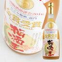 【老松酒造】 梅酒王 18度 720ml