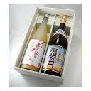 【ラッピング】 ギフト箱2本入りBOX 焼酎 梅酒(1.8L)用