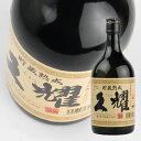 【種子島酒造】 貯蔵熟成 久耀 25度 720ml 【芋焼酎】